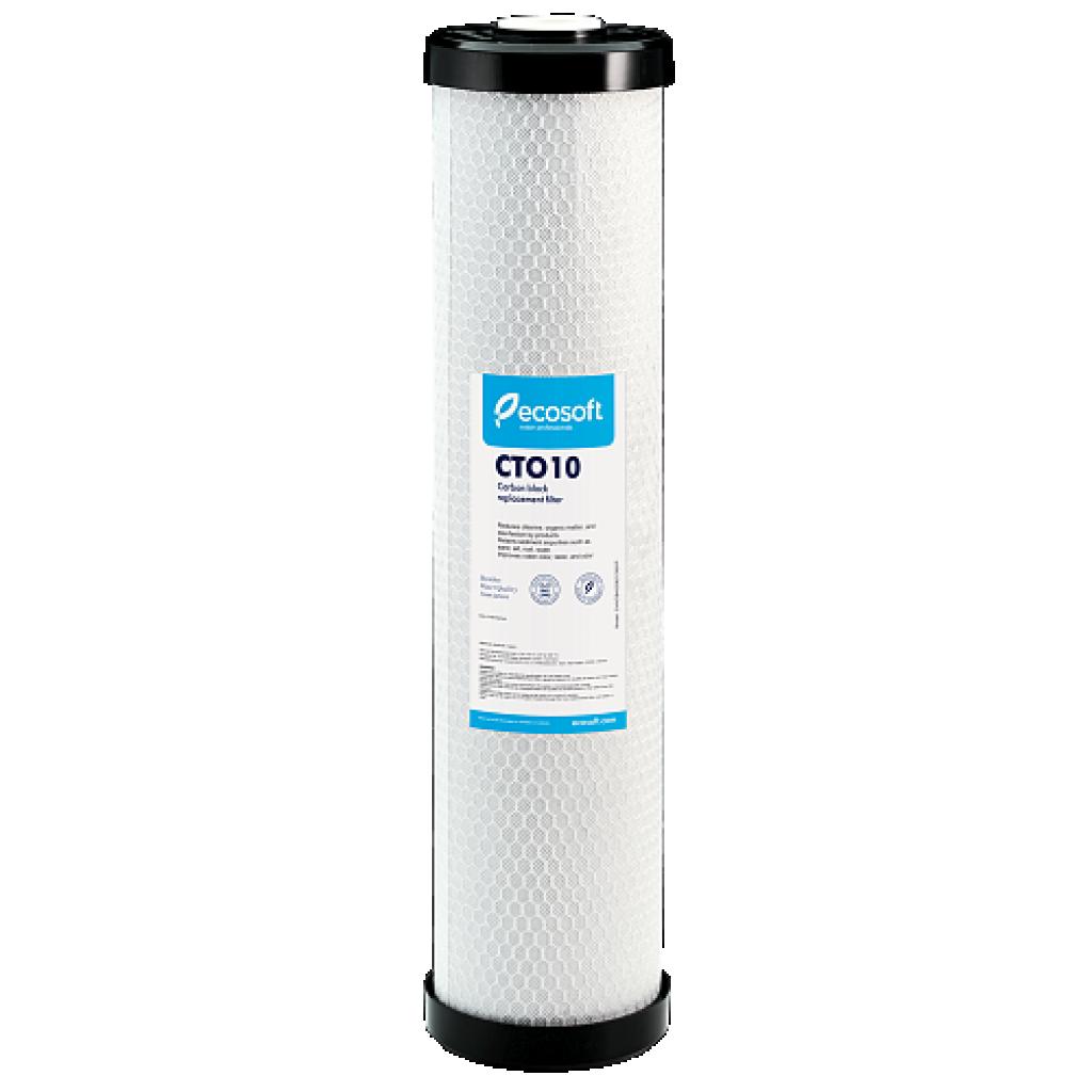 Vložka s aktivním uhlíkem do filtru Big Blue